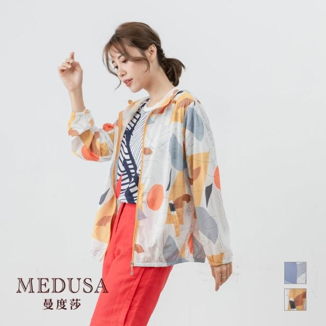 【MEDUSA 曼度莎】可愛色塊防曬透氣外套 - 2色(F)|超輕薄防曬外套 防疫外套|(609-62507)
