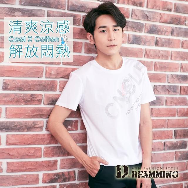 【Dreamming】圖騰膠印萊卡彈力圓領短T 親膚 涼感 透氣(共二色)