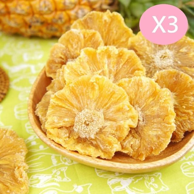 【午後小食光】台灣在地無糖金鑽鳳梨花果乾(180g/包*3包組)
