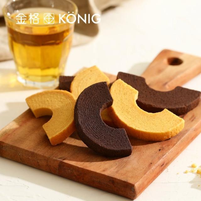 【金格食品】微笑年輪脆餅(原味/巧克力)