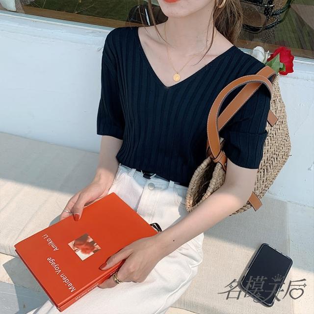 【名模天后】時尚簡約百搭純色V領造型上衣(F)