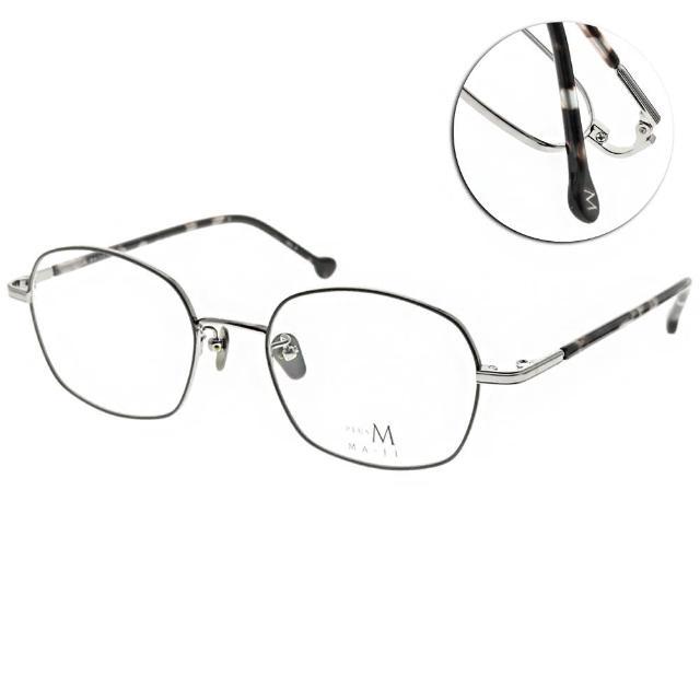 【MA-JI MASATOMO】光學眼鏡 設計圓框款 β鈦(灰銀-灰琥珀#PMJ051 C03)