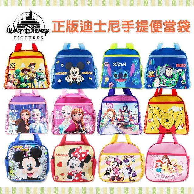 【DF 童趣館】新版迪士尼授權兒童卡通手提便當袋