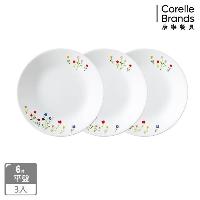 【CorelleBrands 康寧餐具】6吋餐盤-三入組(多花色可選)