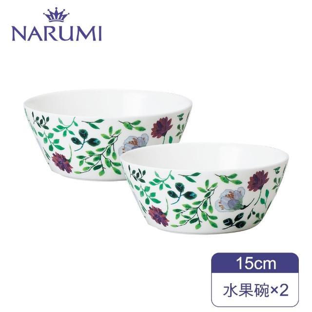 【MOMO獨家雙碗組】NARUMI日本鳴海骨瓷Anna Emilia 奶奶的花束水果碗(2入)