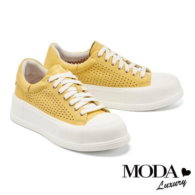 【MODA Luxury】率性沖孔全真皮綁帶厚底休閒鞋(黃)