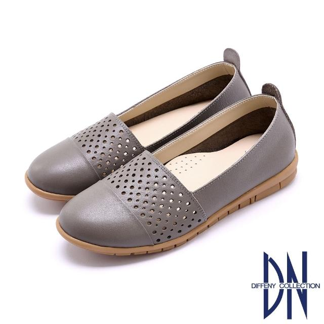 【DN】平底鞋_MIT簡約牛皮簍空造型休閒鞋(灰)