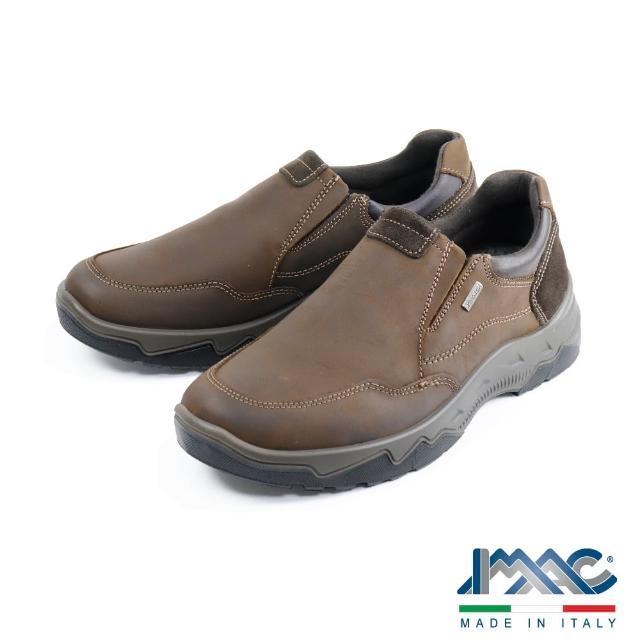 【IMAC】素面簡約真皮休閒鞋 深棕色(602598-BR)