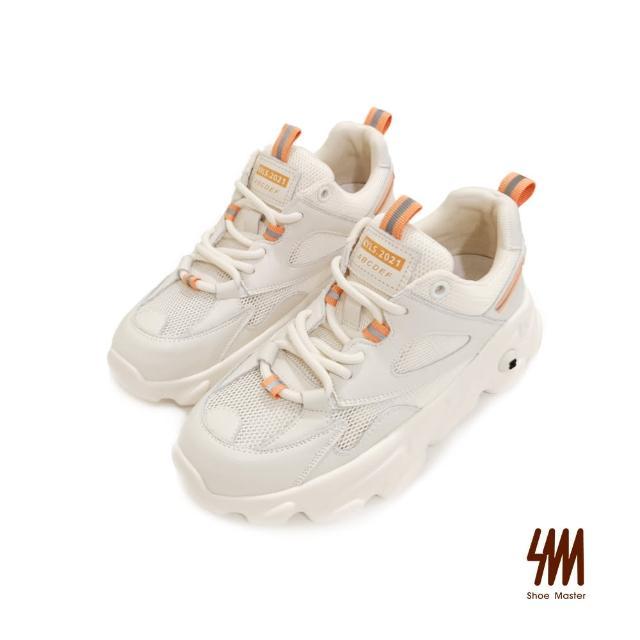 【SM】潮流反光條透氣厚底真皮老爹鞋(橘色)