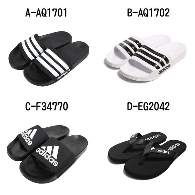 【adidas 愛迪達】拖鞋 ADILETTE SHOWER 男 - A-AQ1701 B-AQ1702 C-F34770 D-EG2042 精選四款