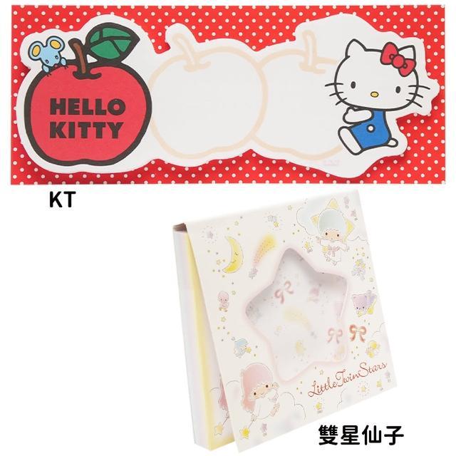 【TDL】HELLO KITTY凱蒂貓雙子星自黏性標籤便籤MEMO標籤便條紙 200964
