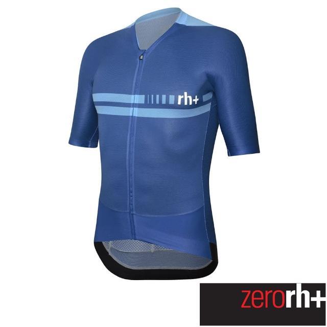 【ZeroRH+】義大利CLIMBER系列男仕專業自行車衣(藍色 ECU0749_864)