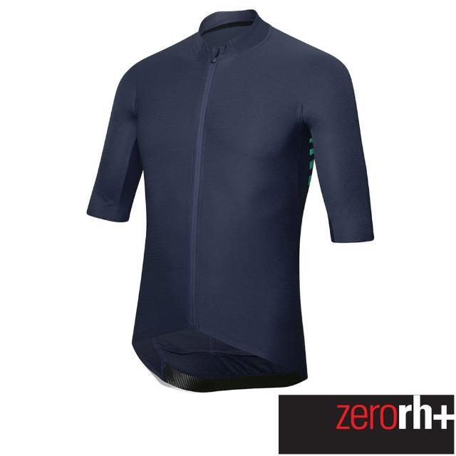 【ZeroRH+】義大利AERO系列男仕專業自行車衣(藍色 ECU0773_801)