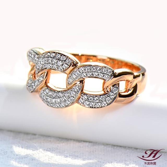 【禾美珠寶】0.28ct VS2 天然鑽石戒指SN769(18K金)