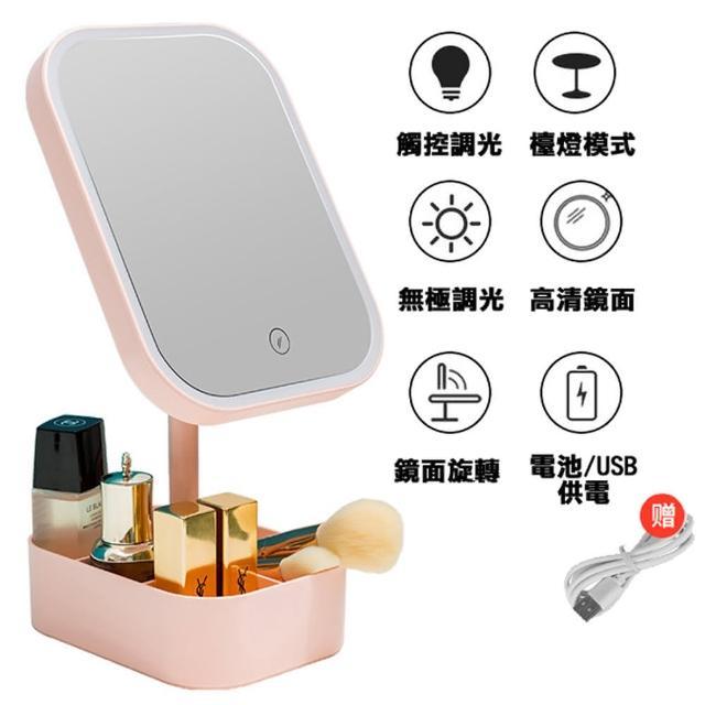 【iSFun】加大方型*USB充電調光收納分隔化妝鏡/粉