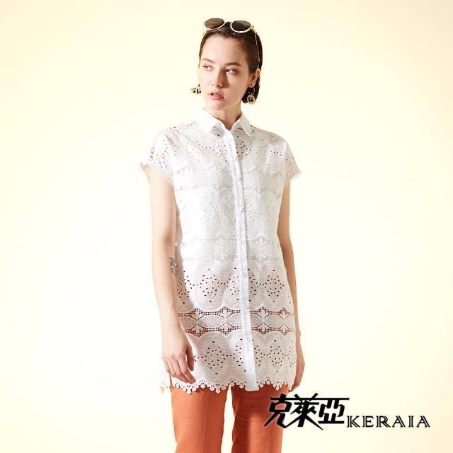 【KERAIA 克萊亞】古典雪白花圈蕾絲長襯衫(附背心)