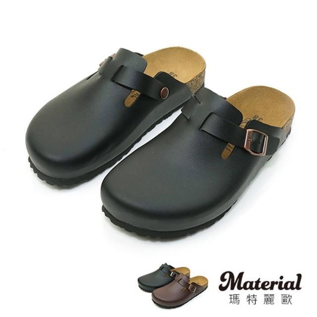 【MATERIAL】男鞋 寬版包頭拖鞋 MA女鞋 T26000(拖鞋)