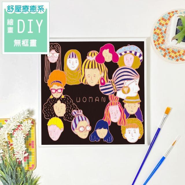 【印花美術社】香氛舒壓療癒手繪布好塗顏料組-WOMAN