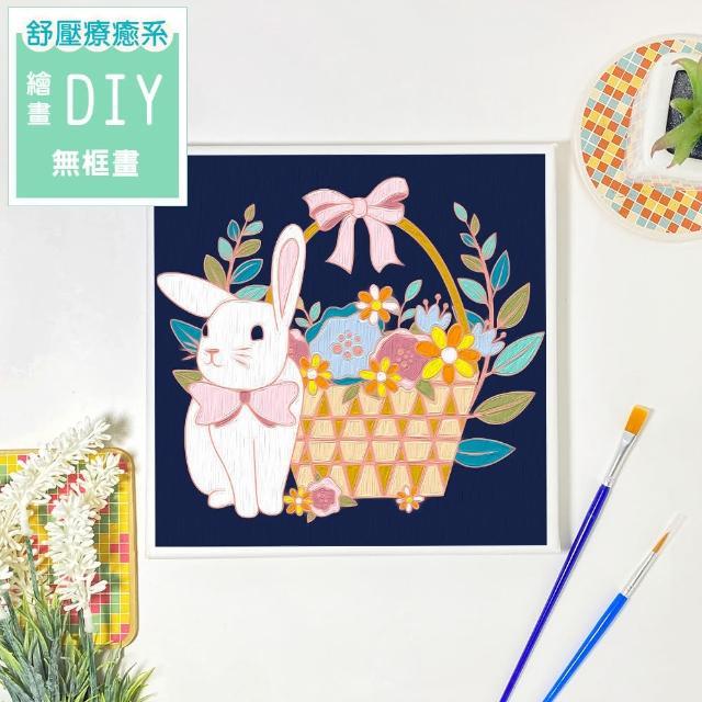 【印花美術社】香氛舒壓療癒手繪布好塗顏料組-兔子與花藍