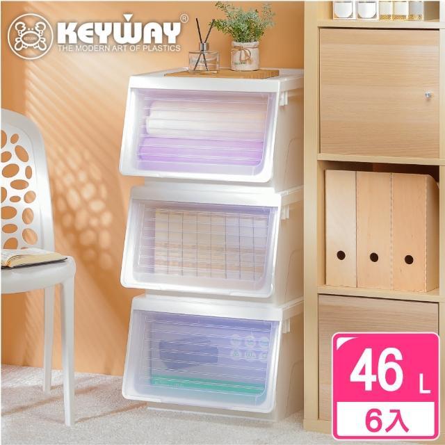 【KEYWAY】派特西直取式整理箱46L-6入(透明前蓋 整理箱 MIT台灣製造)