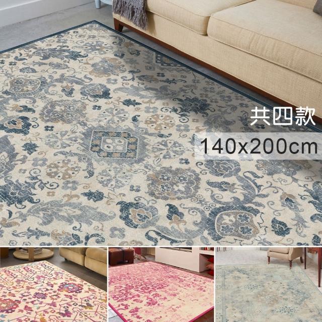 【范登伯格】艾薩斯亮澤絲質地毯-共四款(140x200cm)