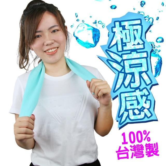 【Yenzch】冰涼速乾運動毛巾/2入 30x80cm RM-11012(灰白/水藍可選)