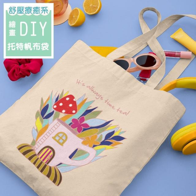【印花美術社】香氛舒壓療癒手繪DIY帆布包組-叢林馬克杯