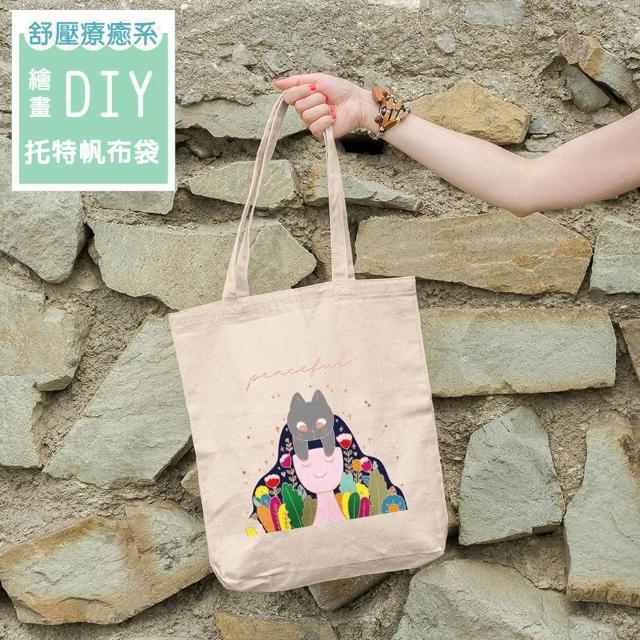 【印花美術社】香氛舒壓療癒手繪DIY帆布包組-少女的花草世界