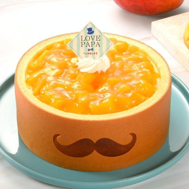 【亞尼克果子工房】好事花生8吋蛋糕(父親節蛋糕預購)