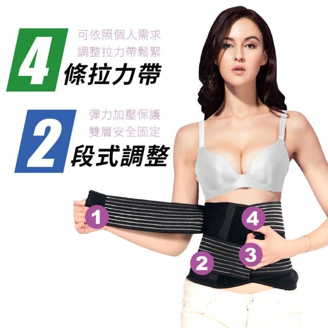【JS 嚴選】台灣製竹炭高機能健康腰帶(9吋加碼送竹膝竹腕束腰片)