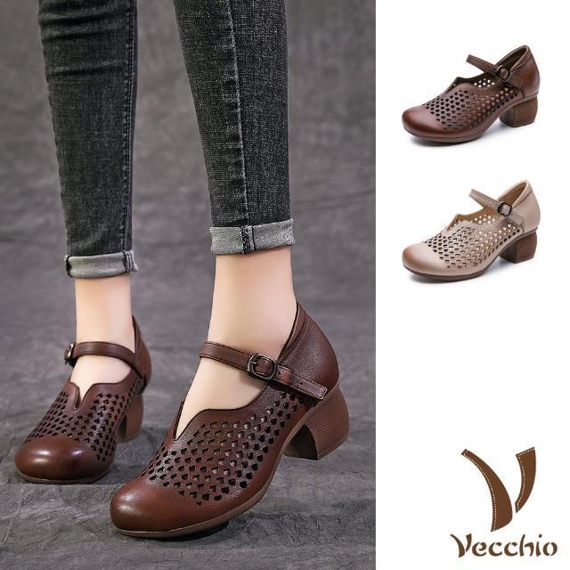 【Vecchio】真皮跟鞋 粗跟跟鞋/全真皮頭層牛皮扇形縷空寬楦舒適V口粗跟娃娃鞋(2色任選)