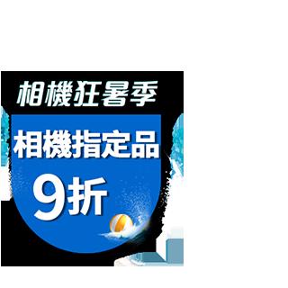 【Tokina】ATX-I 11-16mm F2.8 CF 超廣角變焦鏡頭(正成公司貨)