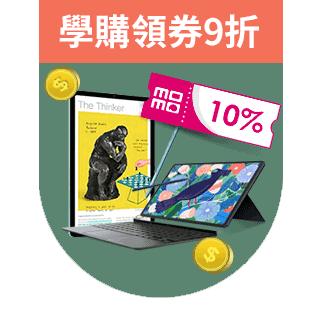 【SAMSUNG 三星】Galaxy Tab S6 Lite 10.4吋 八核心平板電腦(Wi-Fi/4G/64G/P610)學購賣場