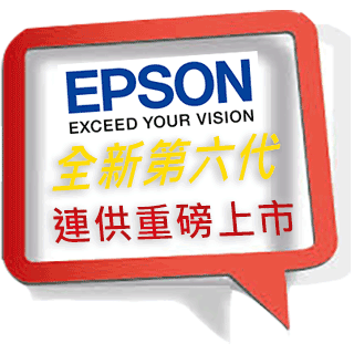【EPSON】L3216 高速三合一 連續供墨複合機(列印/影印/掃描/4x6滿版列印)