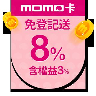 【三好米】十七穀米(1.2Kg)