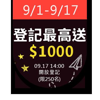【Dynabook】EX40L-J 14吋窄邊輕薄筆電-珍珠白(i7-1165G7/16G/512GB/Win10/FHD螢幕/PMM10T-04901W)
