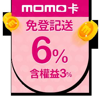 【一家人】益生菌養髮洗髮精 400ml(買一送一)
