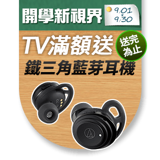 【SONY 索尼】BRAVIA 65型4K OLED Google TV顯示器(XRM-65A80J)
