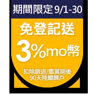 【SAMSUNG 三星】65型4K HDR智慧連網NEOQLED電視(QA65QN85AAWXZW)