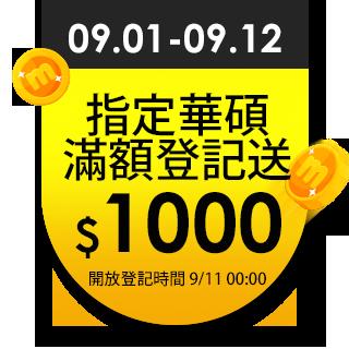 【ASUS升級16G組】VivoBook M513IA 15吋八核心輕薄筆電-幻彩白(R7-4700U/8G/512G SSD/W10)