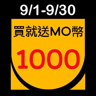 【TOSHIBA 東芝】473公升雙門變頻冰箱GR-A52TBZ(N)