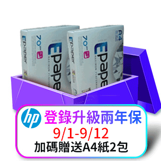 【HP 惠普】HP 惠普InkTank 115 相片連供印表機(2LB19A)