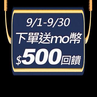 【EPSON】3500流明高亮彩商用投影機(EB-FH06)