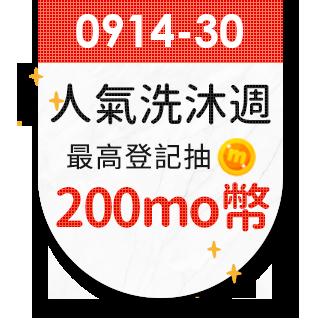 【一家人】益生菌養髮洗髮精 400ml(強健髮根)