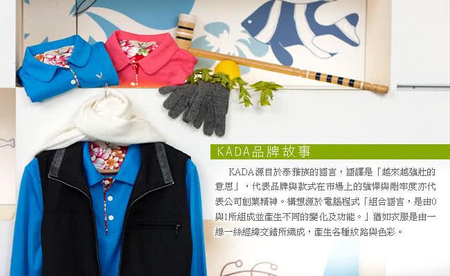 KADA-story-650.jpg