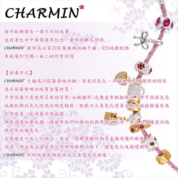 Charmin.jpg?t=1419843317195