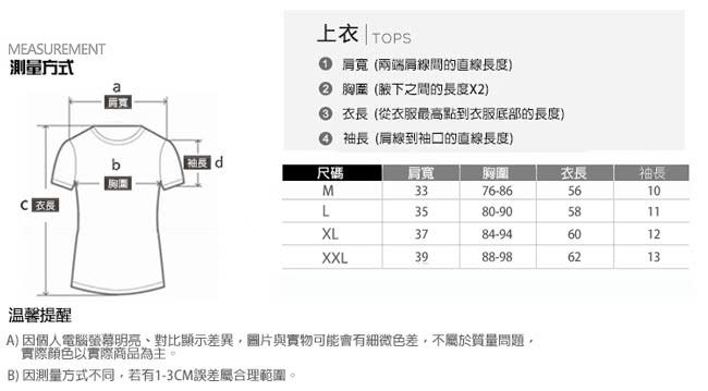 【ENNE】韓版百搭純色顯瘦修身圓領短袖棉T恤/四色(T恤)