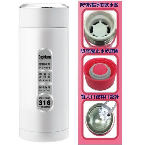 DS-C19-350-W-1.jpg