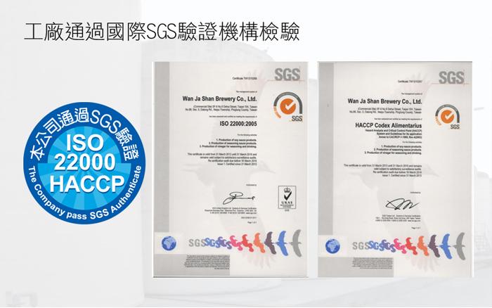 SGS700.jpg