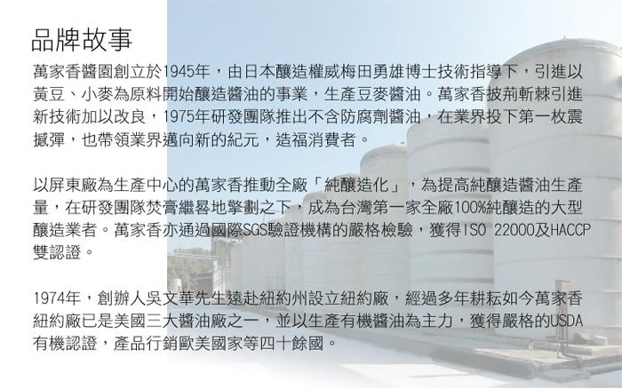 story700.jpg